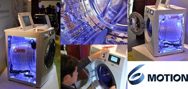 lg green washer 39 s les nouvelles machines a laver lg. Black Bedroom Furniture Sets. Home Design Ideas