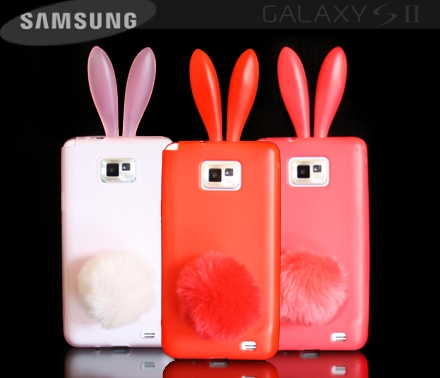 coque protection lapin passion
